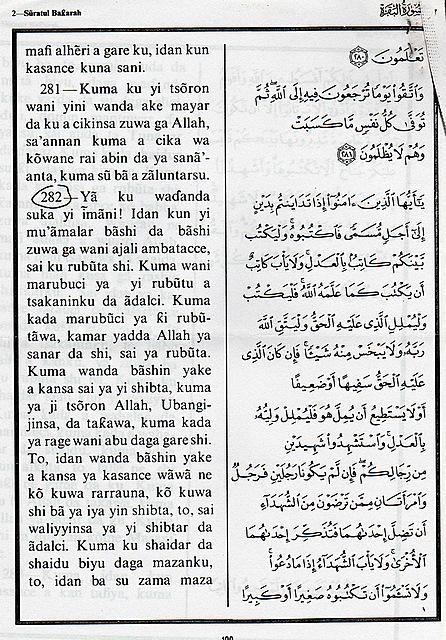 Coran006-1-1