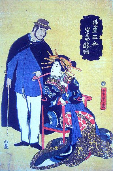 Yokohama-e- Fran-ais et Geisha