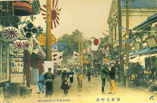 Yoko rue Motomachi