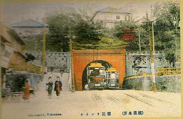 Yoko tunel006