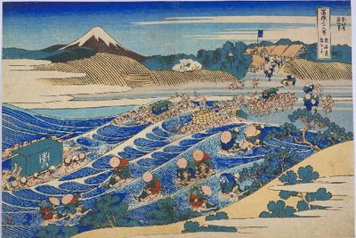 Hokusai- 36 Views of Mt Fuji -Fuji Viewed from Kanaya on the Tokaido Highwayx600
