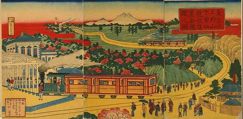 Yokohama-e- train pour Tokyo