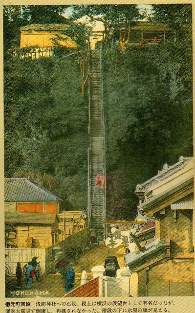 Yoko escalier004
