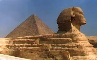 Sphinx-1