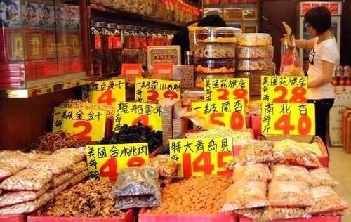 159601_un-epicerie-a-hong-kong-le-26-juillet-2011