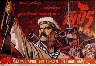 Potemkine---affiche-sovietique-jpg